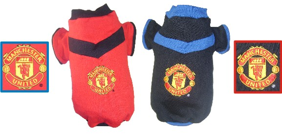 Official Manchester United Pet Jersey